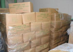 不燃ごみ袋、売れ行き鈍り在庫30年分 志摩市