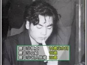加藤一二三(ひふみん)を語る会