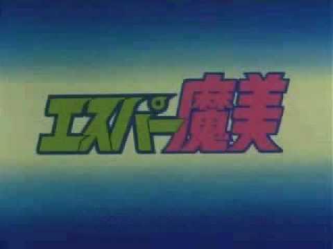 テレポーテーション~恋の未確認~ - YouTube