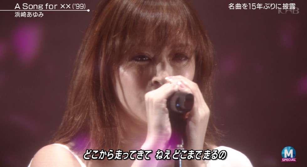 【画像】浜崎あゆみ「A Song for ××」15年ぶりに披露