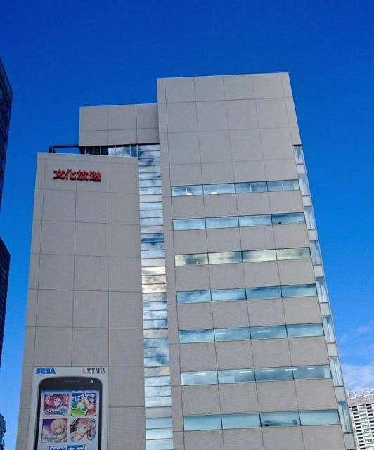 稲垣吾郎、ラジオレギュラー4月以降も継続 SMAPとのつながりも「さりげなく」 (デイリースポーツ) - Yahoo!ニュース