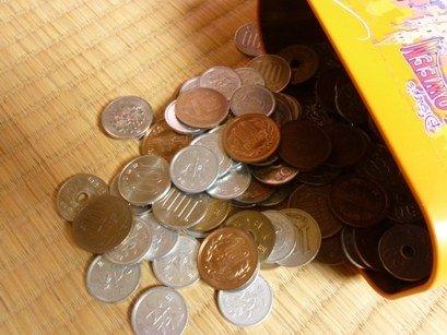 365日貯金シートを作ろう!コツコツ貯金を楽しむ方法 | nanapi [ナナピ]