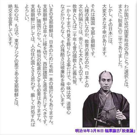 尖閣と竹島「我が国固有の領土」指導要領明記へ 文科省方針、小学校でも題材取り上げ