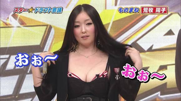"""""""ものまね女王""""荒牧陽子がテレビから消えたホントの理由 「略奪婚」で訴えられ6千万円の損害賠償請求"""