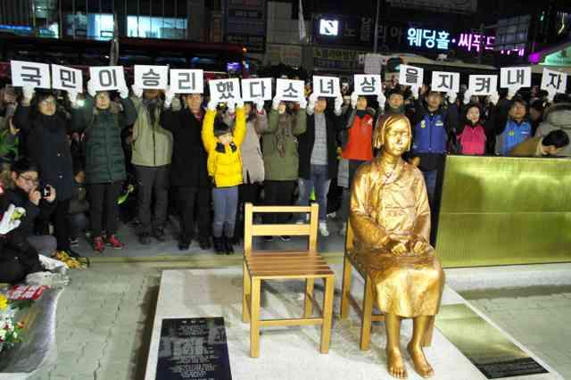 韓国外交省、日本の措置「非常に遺憾」 少女像設置:朝日新聞デジタル