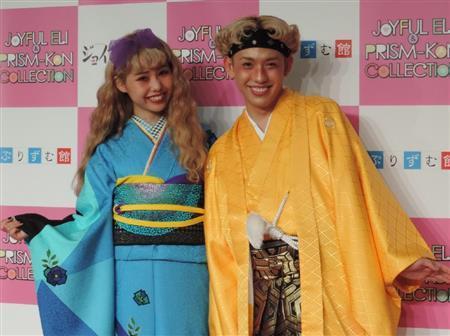 ぺこ&りゅうちぇる、正月休みでグアムを満喫「新婚旅行ではないよ」 (サンケイスポーツ) - Yahoo!ニュース