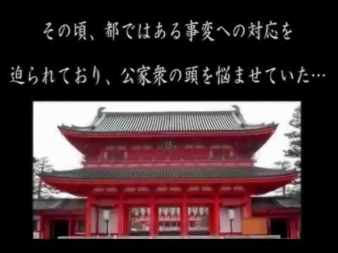 【新羅の入寇・犠牲者への鎮魂】_韓国・朝鮮人の日本侵略② - YouTube