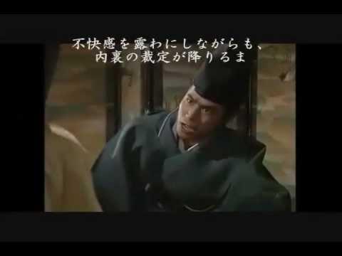 【高麗の入寇・犠牲者への鎮魂】_韓国・朝鮮人の日本侵略④ - YouTube