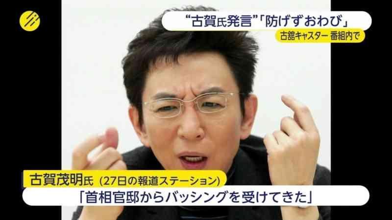 【2017】運気の上がる待受画面