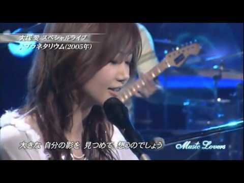大塚 愛 - Planetarium {live} - YouTube