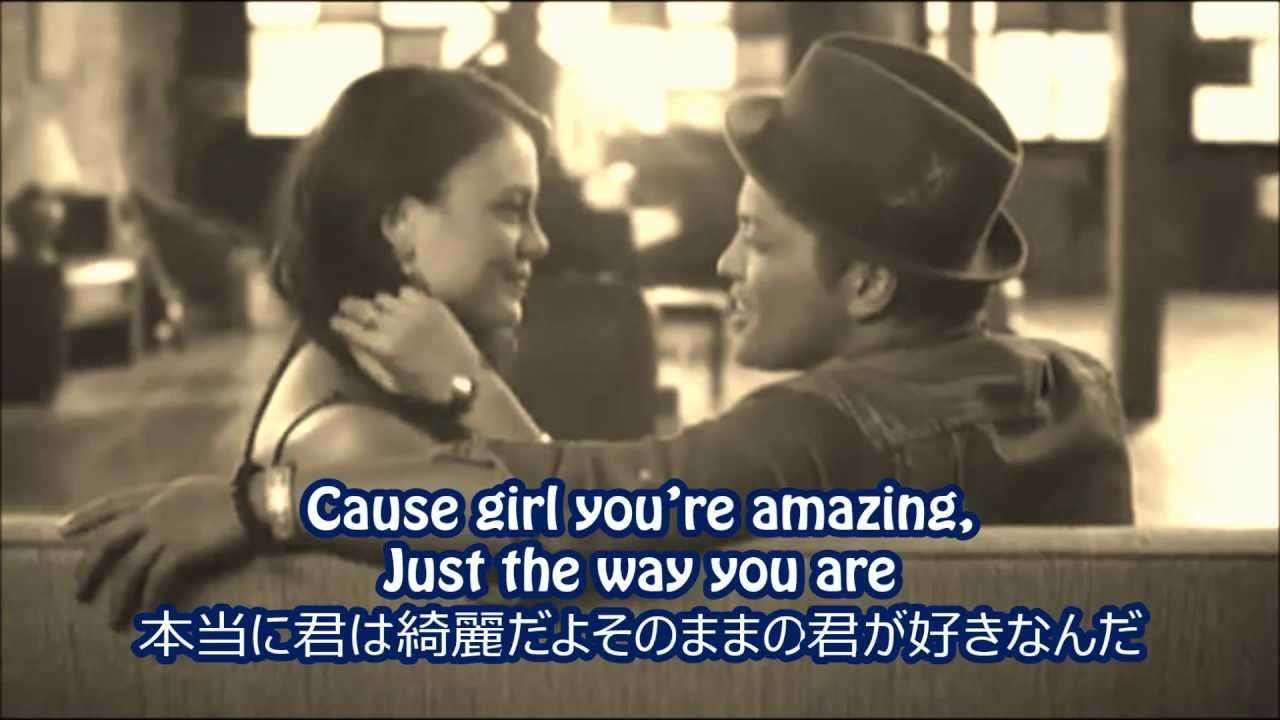 Just the Way You Are(歌詞&和訳)/Bruno Mars - YouTube