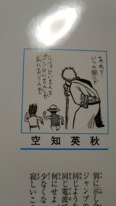 週刊少年ジャンプ 次に「看板漫画」になると思う作品ランキング『ハイキュー!! 』や『HUNTER×HUNTER』