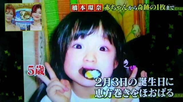 6歳アイドルが号泣!フジの捏造で幼稚園に通えなくなるほどのショック状態に