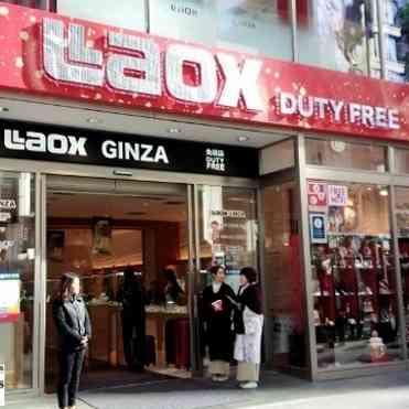 ラオックス、危機的状況突入…突然の爆買い消滅で赤字転落、新店舗が半年で閉鎖   ビジネスジャーナル