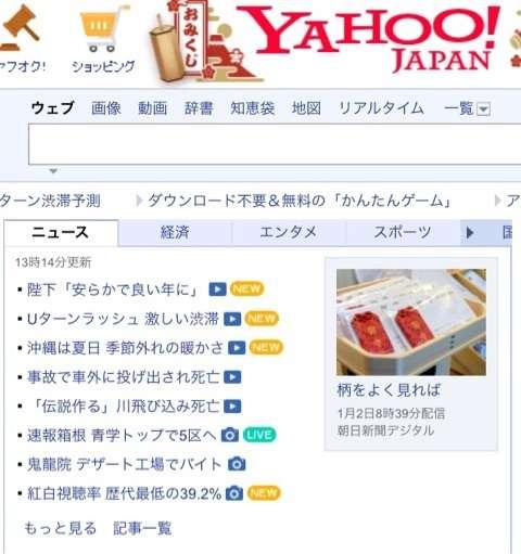 バイトをする理由|ゴールデンボンバー 鬼龍院翔オフィシャルブログ「キリショー☆ブログ」Powered by Ameba