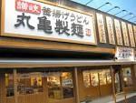 2013年丸亀製麺のカビ事件についてまとめ - NAVER まとめ