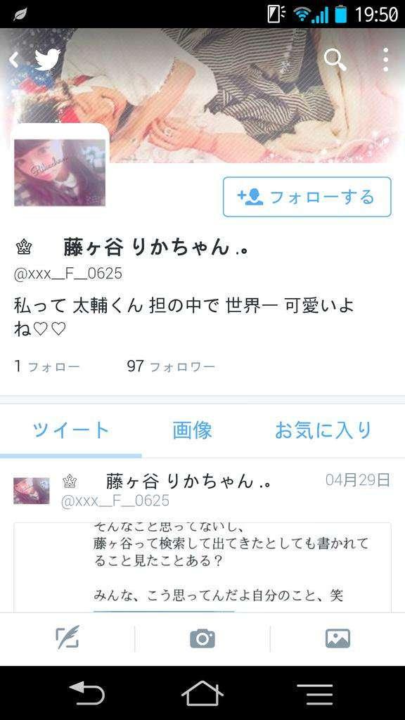 NGT48、4・12にCDデビュー決定 センターは中井りか