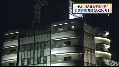 愛知のホテルで女子高生死亡、殺人容疑で24歳男逮捕(TBS系(JNN)) - Yahoo!ニュース