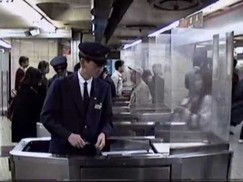 1990 新宿駅JR有人改札 Shinjuku Manual Ticket Gates 901120 - YouTube