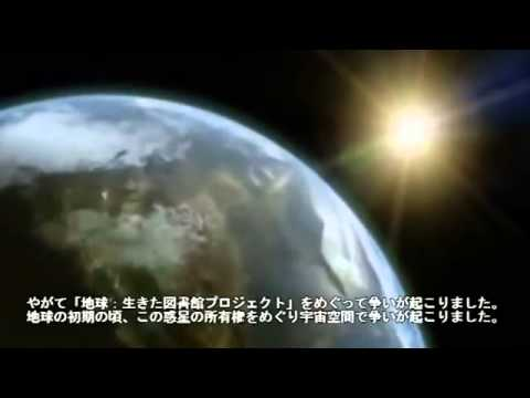 プレアディス、目覚め、光のファミリー、12のDNAの解除 - YouTube