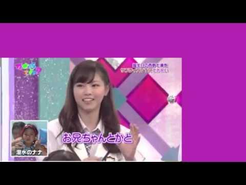 乃木坂46  西野七瀬 赤ちゃんから今 おもしろい 可愛過ぎる お兄ちゃんも - YouTube