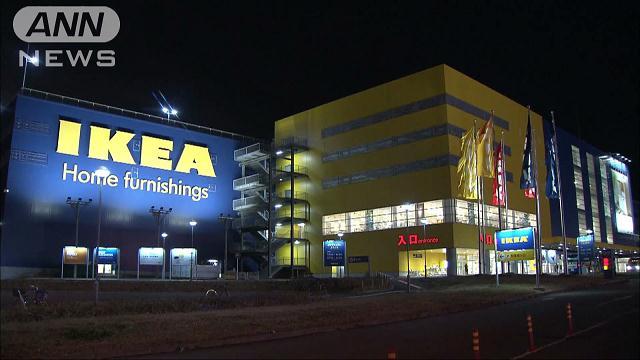 IKEAに爆破予告で客が避難 大阪・大正区