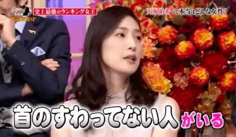 天海祐希、あひる口をする女性は「バッカじゃないの」と語る