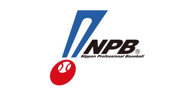 個人年度別成績 【小林公太 (横浜DeNAベイスターズ)】   NPB.jp 日本野球機構