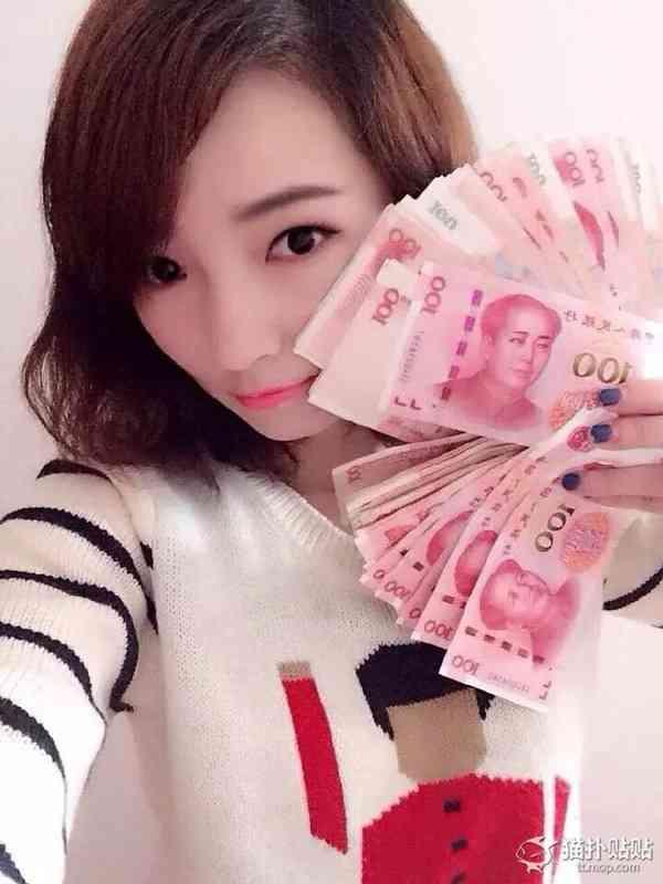 【超美人】中国の加工アプリ「空気読め!」変えちゃいけない顔を変えてしまい美人の加工がバレる|面白ニュース 秒刊SUNDAY