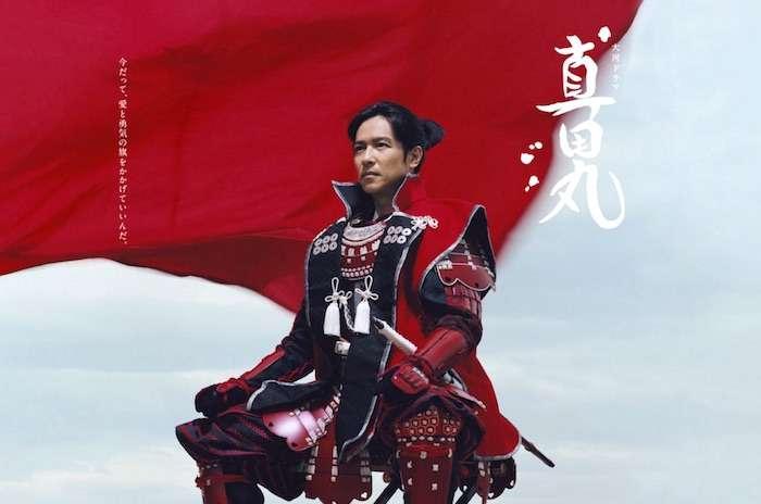 「真田丸」第2話視聴率は20.1%!初回上回り、3年ぶり大台超え