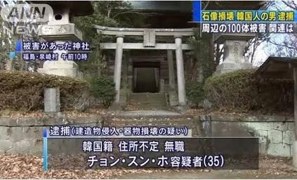 昭和天皇陵近くで不審火相次ぐ 八王子市