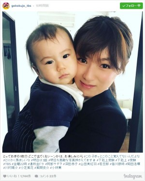 深田恭子、赤ちゃんとの可愛すぎる2ショットに反響「赤ちゃんに負けてない」/2017年1月27日 - エンタメ - ニュース - クランクイン!