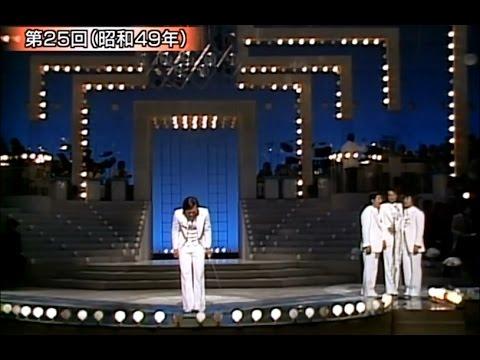 殿さまキングス なみだの操 1974 - YouTube