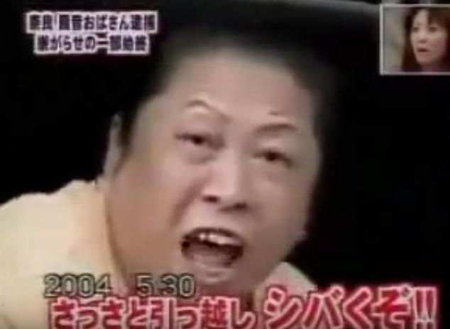 加藤泰平アナと不倫疑惑の田中萌アナ 先輩の既婚男性とも関係か