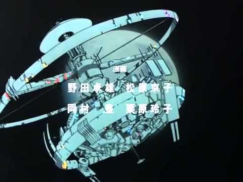 火の鳥 鳳凰編   ED - YouTube