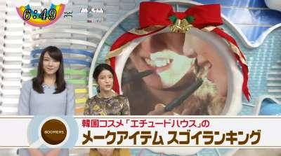 "「ZIP!」視聴率、初の年間王者!""激戦区の朝""制す MAKIDAIに吉報"