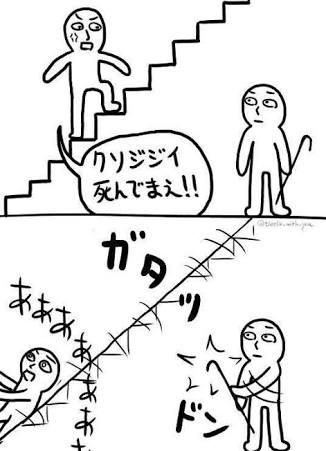 吉本新喜劇を語りたい!!