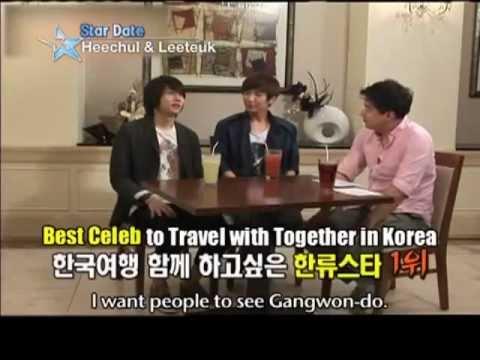 Super Junior 「独島(竹島)は韓国の物だとファンに教えたい」 - YouTube