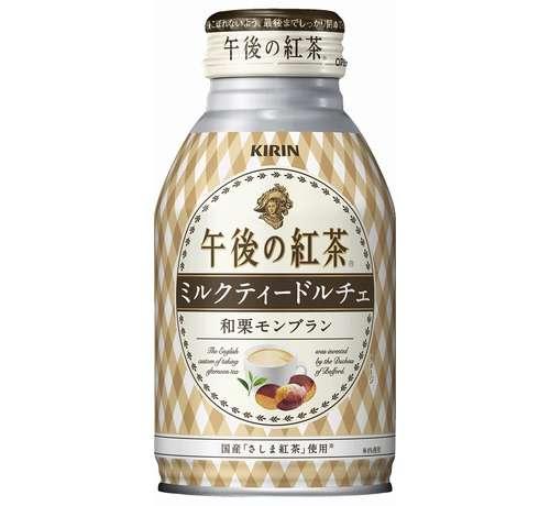 「午後の紅茶」にサクラ&イチゴ風味ミルクティー登場