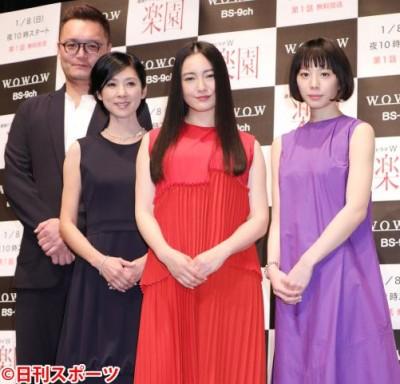 仲間由紀恵、17年の抱負は「実りのある年に」 | ORICON STYLE
