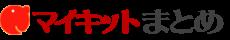 【ユーチューバー】無名の吉本芸人モックンが非常識行為を撮影し大炎上中【誰?】 - マイキットまとめ