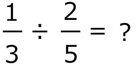 中学レベルの数学覚えてる?