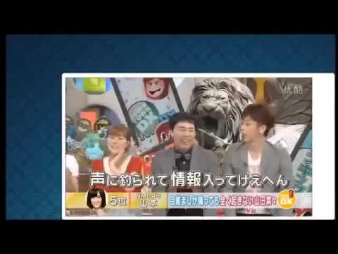 ダウンタウン浜田雅功 伝説のツッコミ「お前なんちゅう声してんねん」 - YouTube
