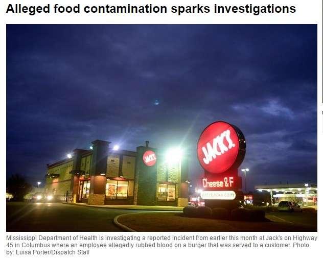 【海外発!Breaking News】女の従業員が月経血を塗ったハンバーガーを客に提供か 解雇でうやむやに(米)   Techinsight 海外セレブ、国内エンタメのオンリーワンをお届けするニュースサイト