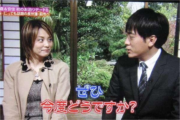米倉涼子、離婚成立で「安住紳一郎アナと再婚したら」の声続々