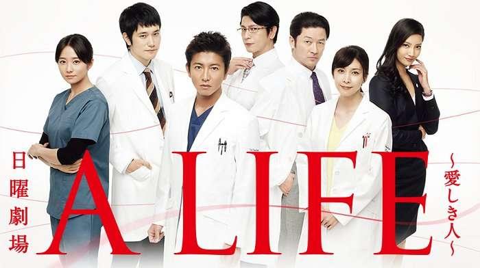木村拓哉主演「A LIFE」は13・9% 前回から0・8ポイント下降
