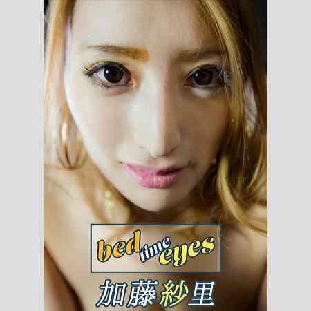 狩野英孝の恋人・加藤紗里、知名度アップで「写真集バカ売れ」のはずが… | アサ芸プラス