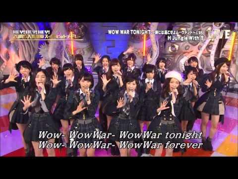 H Jungle with t   WOW WAR TONIGHT ~時には起こせよムーヴメント   ヘイ!ヘイ!ヘイ! 20周年大感謝祭 2014 2 29 - YouTube