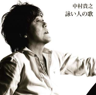 kenichi kurosawa : news|黒沢健一
