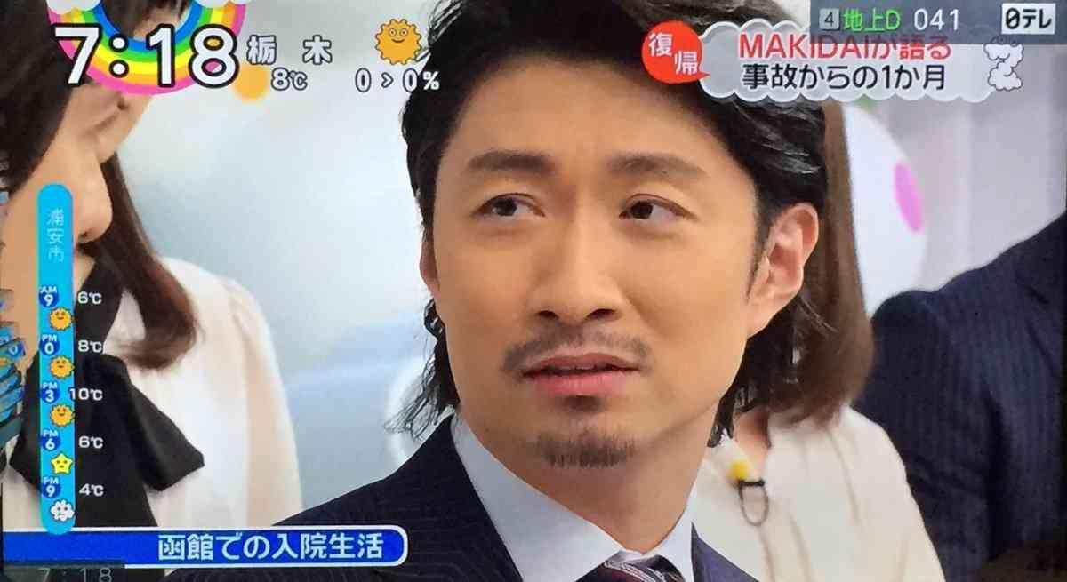 MAKIDAI 衝撃で事故の記憶なし 頭部から流血「天井がゆがんでた」